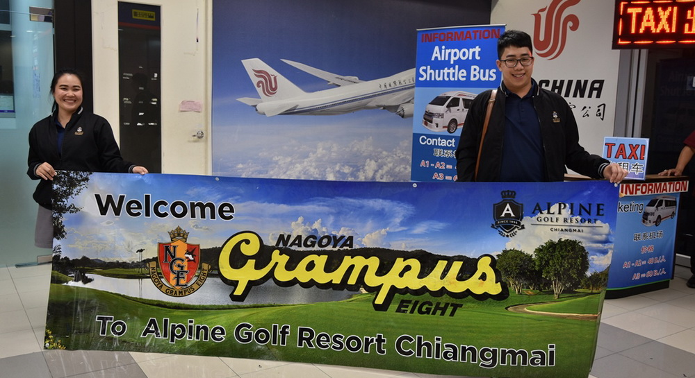 Welcome Nagoya Grampus To Chiangmai