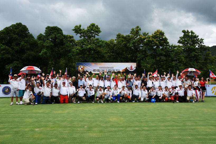 MCA GOLF CHARITY OPEN CNX 2017 at Alpinegolfresort Chiangmai
