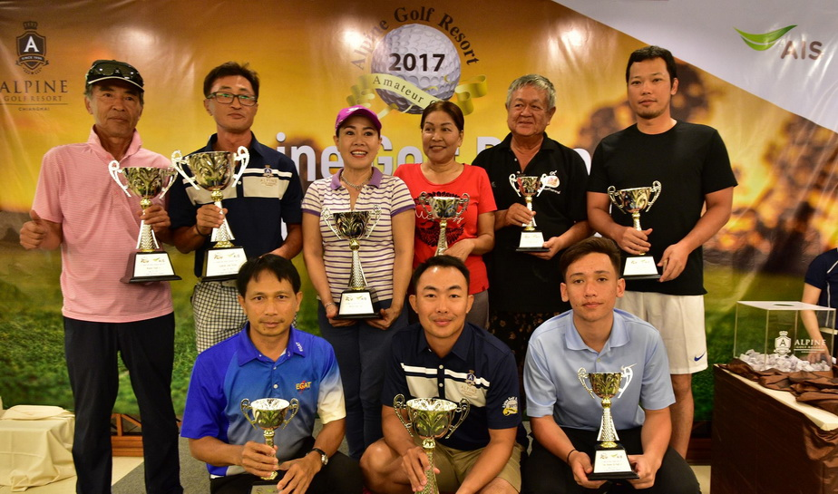 Alpine Golf Resort Amateur Open 2017 1st Match