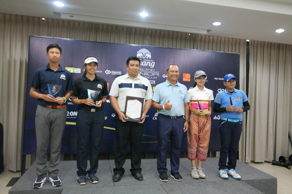 CHANG THAILAND JUNIOR GOLF CIRCUIT 2018