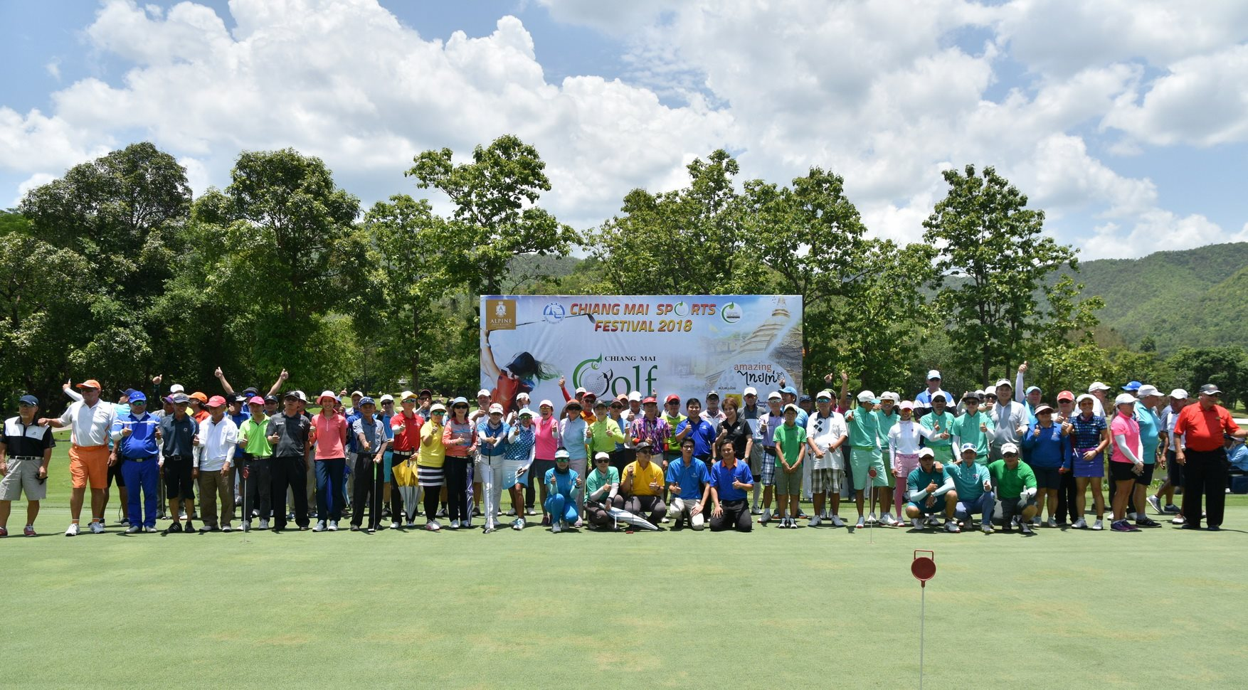 Chiangmai Golf Festival 2018 at Alpinegolfresort Chiangmai