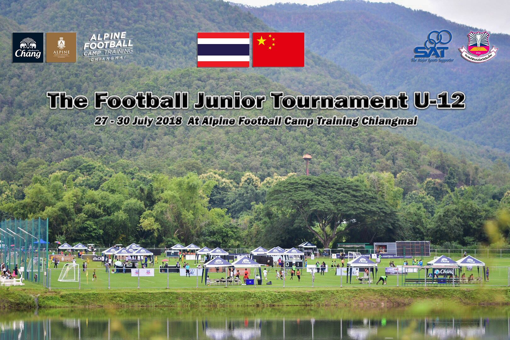 Football Junior Tournament U12