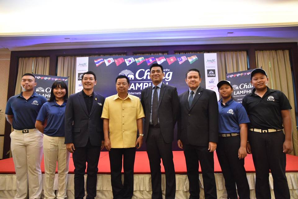 งานแถลงข่าว CHANG Lamphun Juniors International Golf Championship 2018
