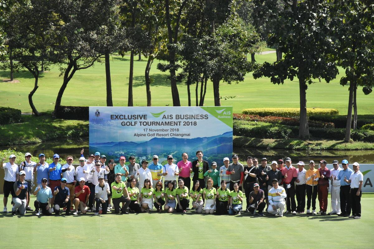 EXCLUSIVE AIS BUSINESS GOLF TOURNAMENT 2018
