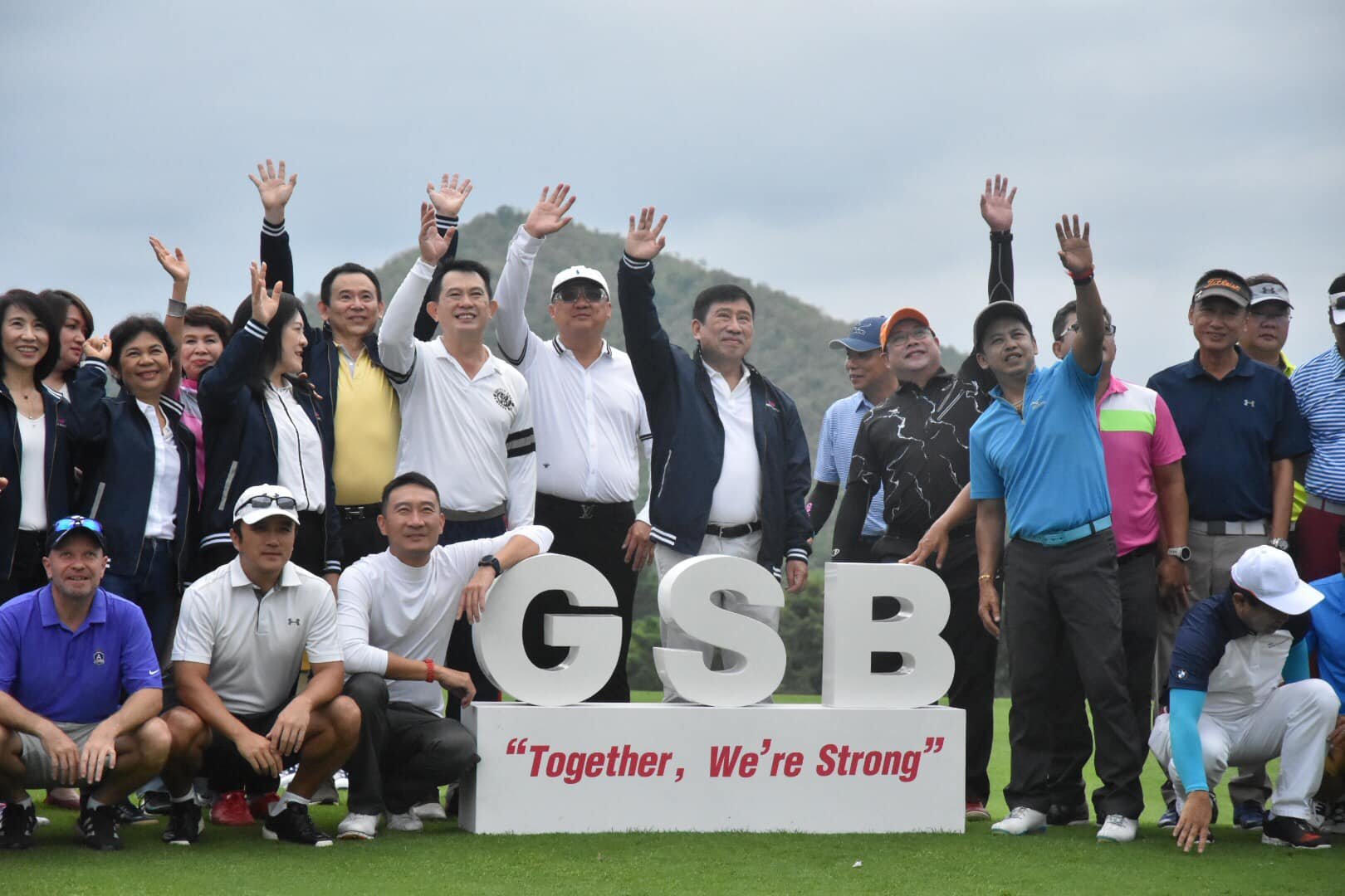 GSB Exclusive Partnership Golf 2019