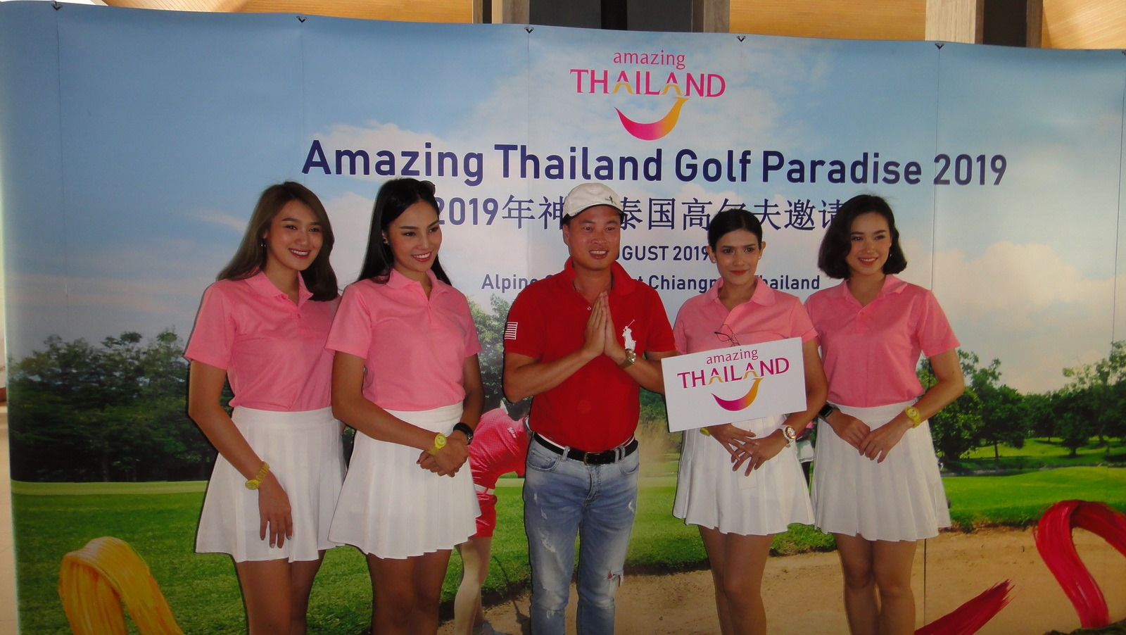 Amazing Thailand Golf Paradise 2019 @Alpine Golf Resort Chiangmai