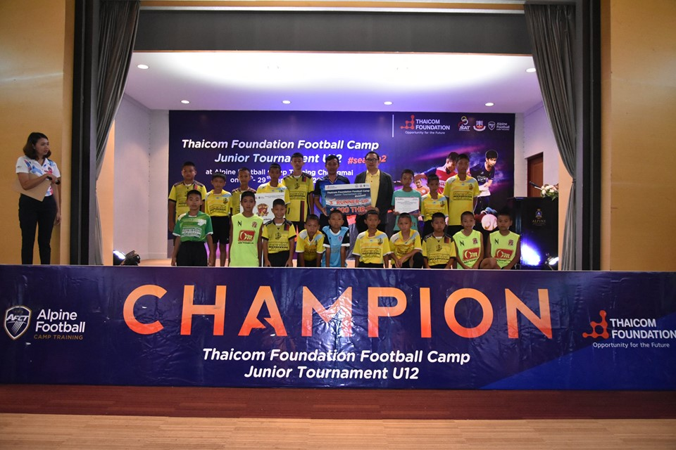 Thaicom Foundation Football Camp Junior Tournament U12 #season2