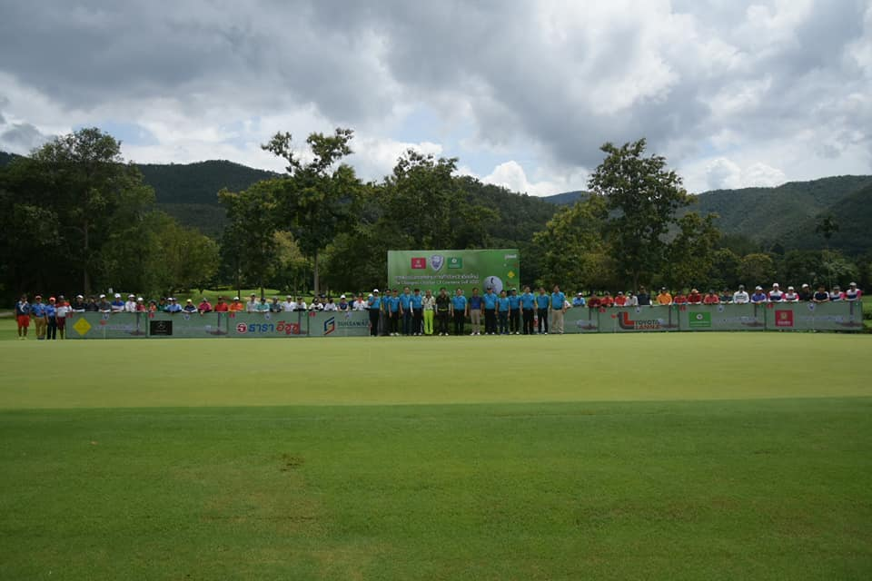 The Chiangmai Chamber Of Commerce Golf 2020