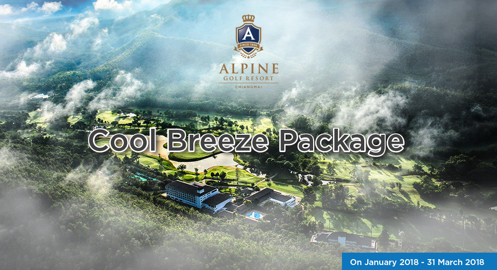 Cool Breeze Package